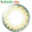 その他コンタクトレンズ・ケア用品通販専門店ランキング11位 エバーカラーワンデー HugU ヘーゼル 度数(-1.75) 10枚入 レンズ直径14.5mm[エバ...
