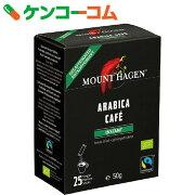 マウント ハーゲン オーガニック トレード カフェインレスインスタントコーヒー スティック フェアトレードコーヒー