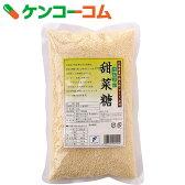 東京フード 甜菜糖 500g[東京フード 甜菜糖(てんさい糖)]【あす楽対応】