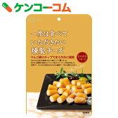 一度は食べていただきたい 燻製チーズ 64g[一度は食べていただきたい 珍味(おつまみ)]