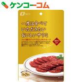 一度は食べていただきたい おいしいサラミ 46g[一度は食べていただきたい 珍味(おつまみ)]【あす楽対応】