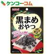 黒まめおやつ 国産黒大豆使用 30g[なとり 黒豆]
