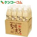 ちほまろ玄米 150g×12本[ちほまろ 玄米甘酒 麹 ノンアルコール あま酒 あまざけ]【あす楽対応】