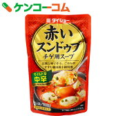 ダイショー 赤いスンドゥブチゲ用スープ 中辛 300g[ダイショー スンドゥブ(純豆腐)]