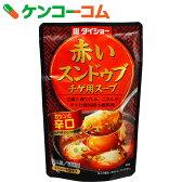 ダイショー 赤いスンドゥブチゲ用スープ 辛口 300g[ダイショー スンドゥブ(純豆腐)]