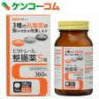 ビタトレール 整腸薬S錠 360錠[ビタトレール 整腸(便通を整える)・軟便・便秘・腹部膨満の方に]