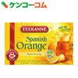 ポンパドール ハーブティー スパニッシュオレンジ 2.2g×20ティーバッグ[ポンパドール フルーツティー]
