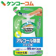 スクラビングバブル アルコール除菌 トイレ用 つめかえ用 250ml[スクラビングバブル 洗浄剤 トイレ用]【あす楽対応】