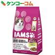 アイムス 成猫用 避妊・去勢後の健康維持 チキン 1.5kg[アイムス プレミアム・キャットフード(去勢猫用)]【あす楽対応】