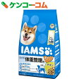 アイムス 成犬用 体重管理用 チキン 小粒 2.6kg[アイムス 低カロリー食・肥満犬用]