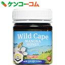 WildCape ニュージーランド産マヌカハニー 10+UMF 250g[WildCape(ワイルドケイプ) マヌカハニー]【あす楽対応】【送料無料】