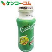 リアル ココナッツウォーター 280ml[イマイ ココナッツウォーター(ココナッツジュース)]【あす楽対応】