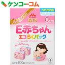 森永 E赤ちゃん エコらくパック つめかえ用 400g×2袋×12個【送料無料】
