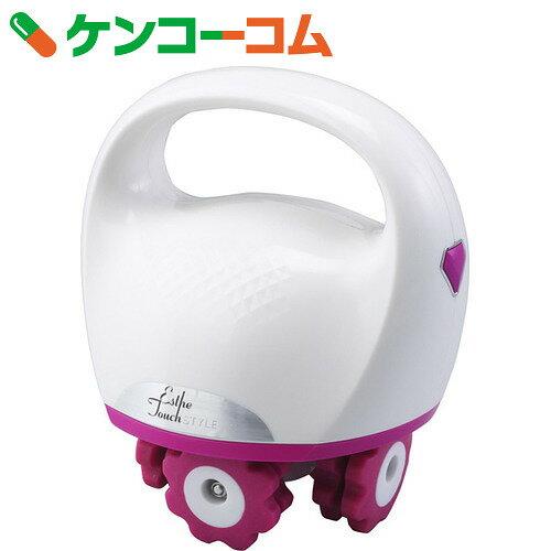 アルインコ 美容ローラー エステタッチ・スタイル EXG2116[ALINCO(アルインコ) シェイプアップ機器]【送料無料】