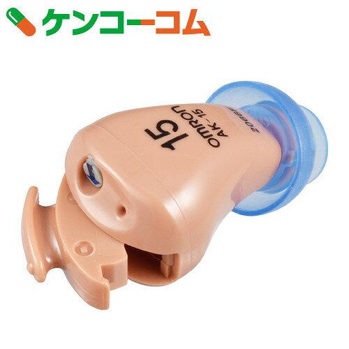 オムロン デジタル式補聴器 イヤメイトデジタル AK-15[イヤメイト 補聴器]【非課税商品】システム上(税込)と表記されていますが税抜価格です:ケンコーコム