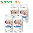 ナチュラルムーニー テープ 新生児 66枚×4個[ムーニー テープ式 新生児用]【送料無料】