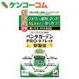 ペンタガーデン PROタブレット 800g[ペンタガーデン 植物用栄養剤]【17_k】