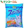 固まる紙製猫砂 ファインブルー 6L[常陸化工 猫砂・ネコ砂(紙・パルプ)]