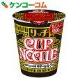 日清 カップヌードル リッチ 無臭にんにく卵黄牛テールスープ味 67g×12個[カップヌードル カップラーメン]【送料無料】