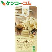 オーガニック マスコバドホワイトチョコレート ホワイト チョコレート