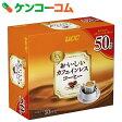 UCC おいしいカフェインレスコーヒー ドリップコーヒー 7g×50杯分[UCC ドリップコーヒー]【あす楽対応】