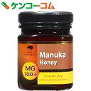 ミッドランド マヌカハニー MG100+ 250g[金市商店 マヌカハニー]【あす楽対応】【送料無料】
