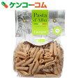 パスタダルバ 有機米粉と栗のペンネッテ 250g[パスタダルバ ペンネ]