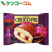 【期間限定】ロッテ チョコパイ 芳醇ラムレーズン 1個×6個[ロッテ チョコレート菓子]【あす楽対応】
