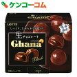 【期間限定】ロッテ ガーナ 生チョコレート ブラック 64g×6個[ガーナ チョコレート]