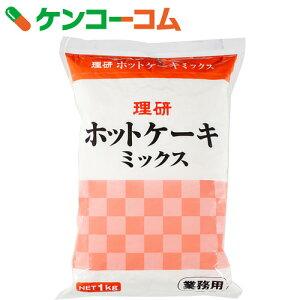 理研 ホットケーキミックス 業務用 1kg