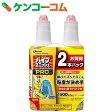 【数量限定】パイプユニッシュ PRO 400g×2本パック[パイプユニッシュ 洗浄剤 パイプ用]