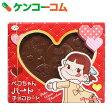 【数量限定】不二家 ペコちゃんハートチョコレート 26g×10個[不二家 チョコレート]