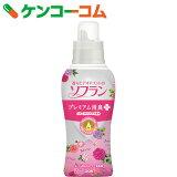 香りとデオドラントのソフラン プレミアム消臭プラス フローラルアロマの香り 本体 620ml【uq6】