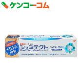 【数量限定】薬用シュミテクト コンプリートワンEX 増量品 99g[シュミテクト 知覚過敏歯磨き]