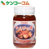 ユウキ食品 キムチの素 250g