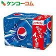 ペプシ ストロング 190ml×6缶×5パック[ペプシ(PEPSI) コーラ]【送料無料】