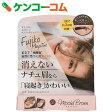 Fujiko(フジコ) 眉ティント02 モカブラウン 5g[Fujiko(フジコ) 眉マスカラ(アイブロウマスカラ)]