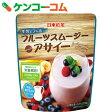 日東紅茶 牛乳でつくるフルーツスムージーwithアサイー 170g[日東紅茶 スムージー]