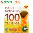 リプトン ピュア&シンプル ティー 100袋[リプトン 紅茶]