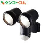 ハロゲンセンサーライト 100W×2灯式 DLA-2T100【送料無料】