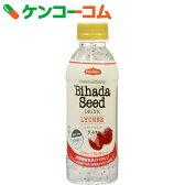 Bihada Seed Drink ライチ 200ml[Sawasdee バジルシード]【あす楽対応】