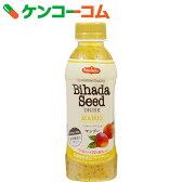 Bihada Seed Drink マンゴー 200ml[Sawasdee バジルシード]【あす楽対応】