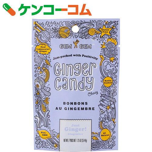 GEM GEM ジンジャーキャンディ オリジナル 35.44g×12袋[キャンディー]【送料無料】