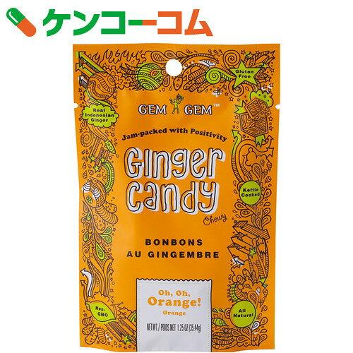 GEM GEM ジンジャーキャンディ オレンジ 35.44g×12袋[キャンディー]【送料無料】