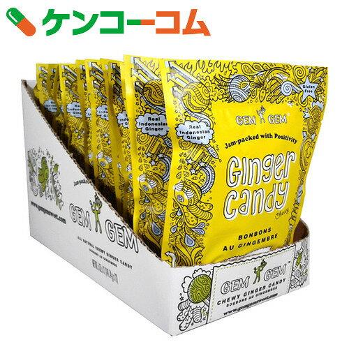GEM GEM ジンジャーキャンディ レモン 35.44g×12袋[キャンディー]【送料無料】