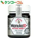 キャピラノ マヌカハニー10+ (MGO263+) 250g[キャピラノ マヌカハニー]【あす楽対応】【送料無料】