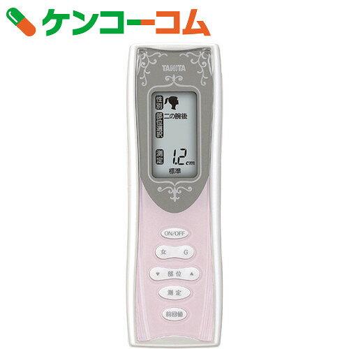 タニタ La Muse(ラミューズ) 皮下脂肪厚計 シャーベットピンク SR-803-SP[タニタ 皮下脂肪計(皮下脂肪測定器)]【送料無料】