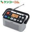 ツインバード 手元スピーカー機能付3バンドラジオ シルバー AV-J127S[TWINBIRD(ツインバード) ラジオ]【送料無料】