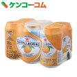 サンペレグリノ スパークリングフルーツベバレッジ アランチャータ(オレンジ) 330ml×6缶[サンペレグリノ 炭酸飲料(スパークリング)]