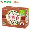 ドクターシーラボ 美禅食 カカオ味 15.5g×30包[ドクターシーラボ ダイエットシェイク]【送料無料】